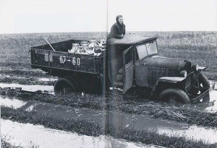 Tidskriften Vi, USSR (Georg Oddner)